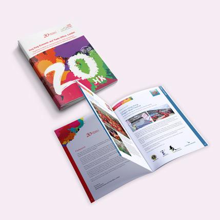 HKETO Anniversary Brochure